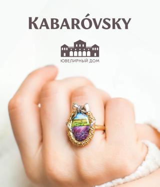 kabarovsky