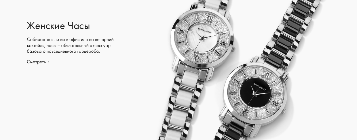 /catalog/watches-ladies.html