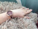 Часы Кемерово