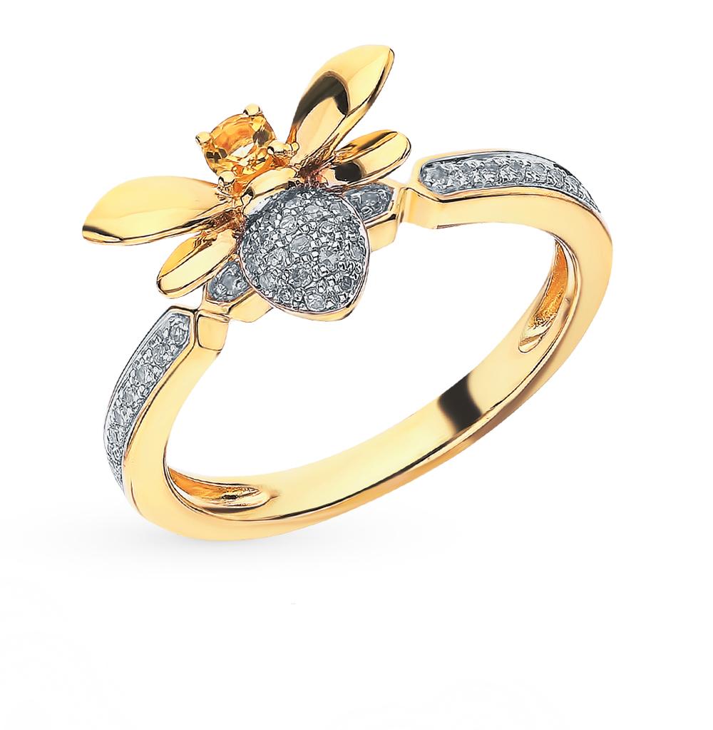 Фото «Золотое кольцо с цитринами и бриллиантами»