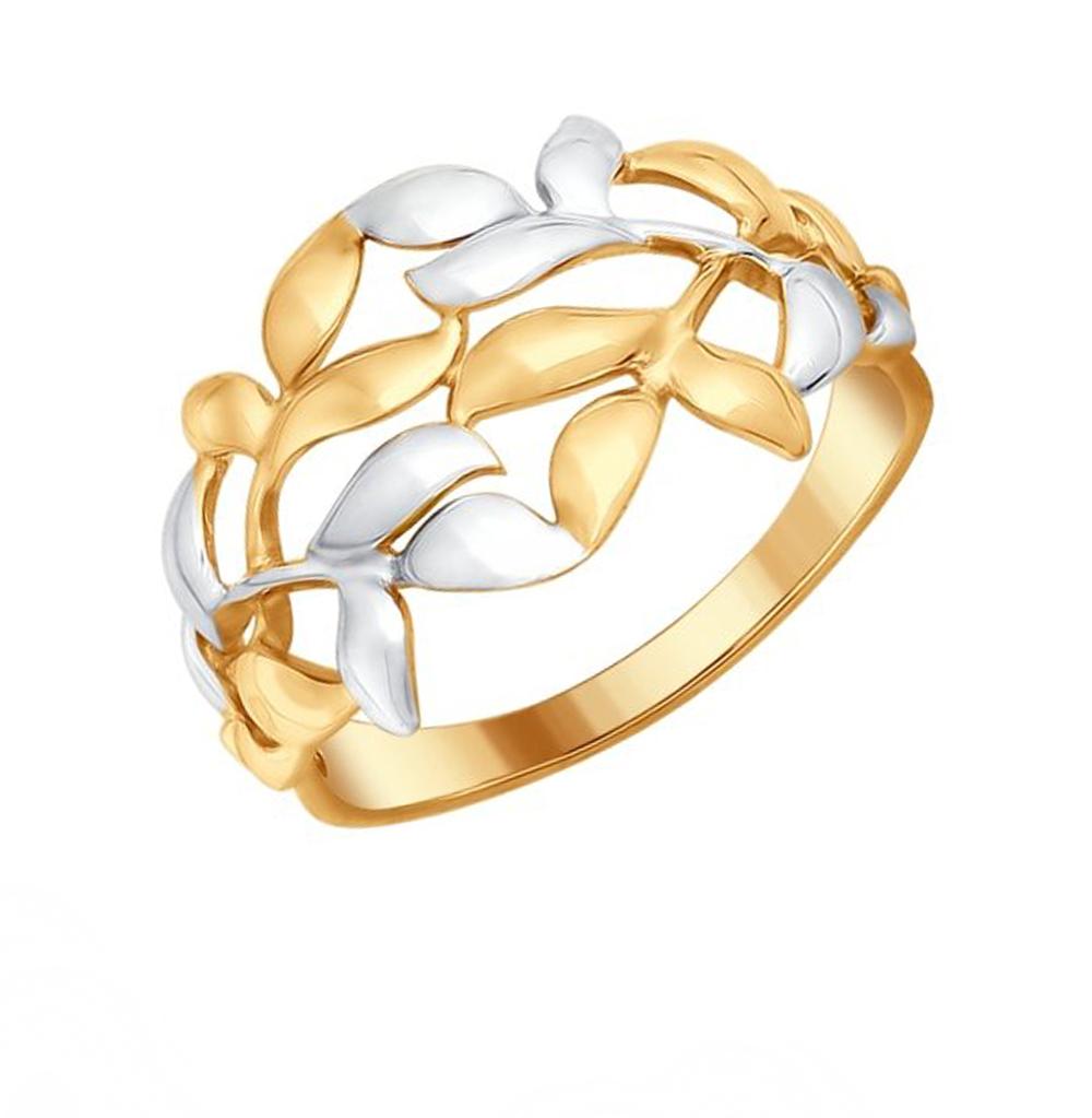серебряное кольцо SOKOLOV 93010593