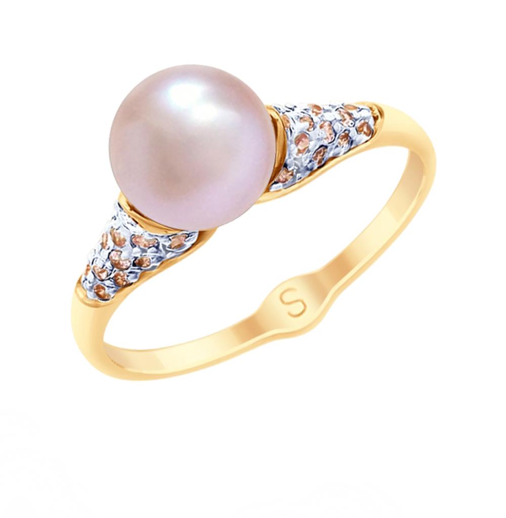 Фото «Золотое кольцо с фианитами и жемчугом SOKOLOV 791064»