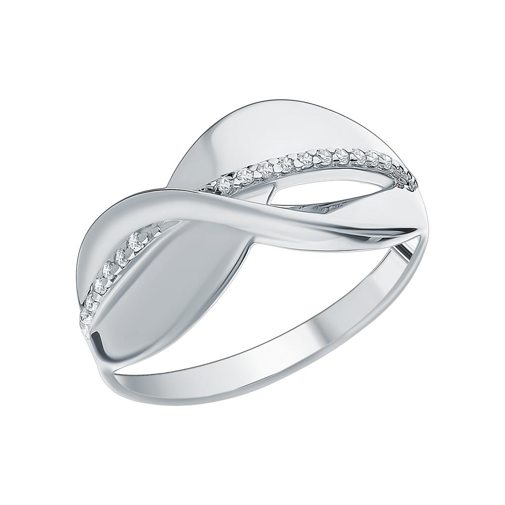 Фото «Серебряное кольцо с кубическими циркониями»