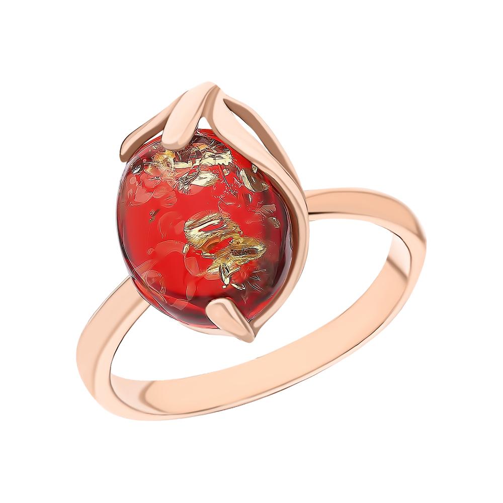 Серебряное кольцо с янтарем ЯНТАРНАЯ ВОЛНА 820112пр: розовое серебро 925 пробы, янтарь — купить в интернет-магазине SUNLIGHT, фото, артикул 274053