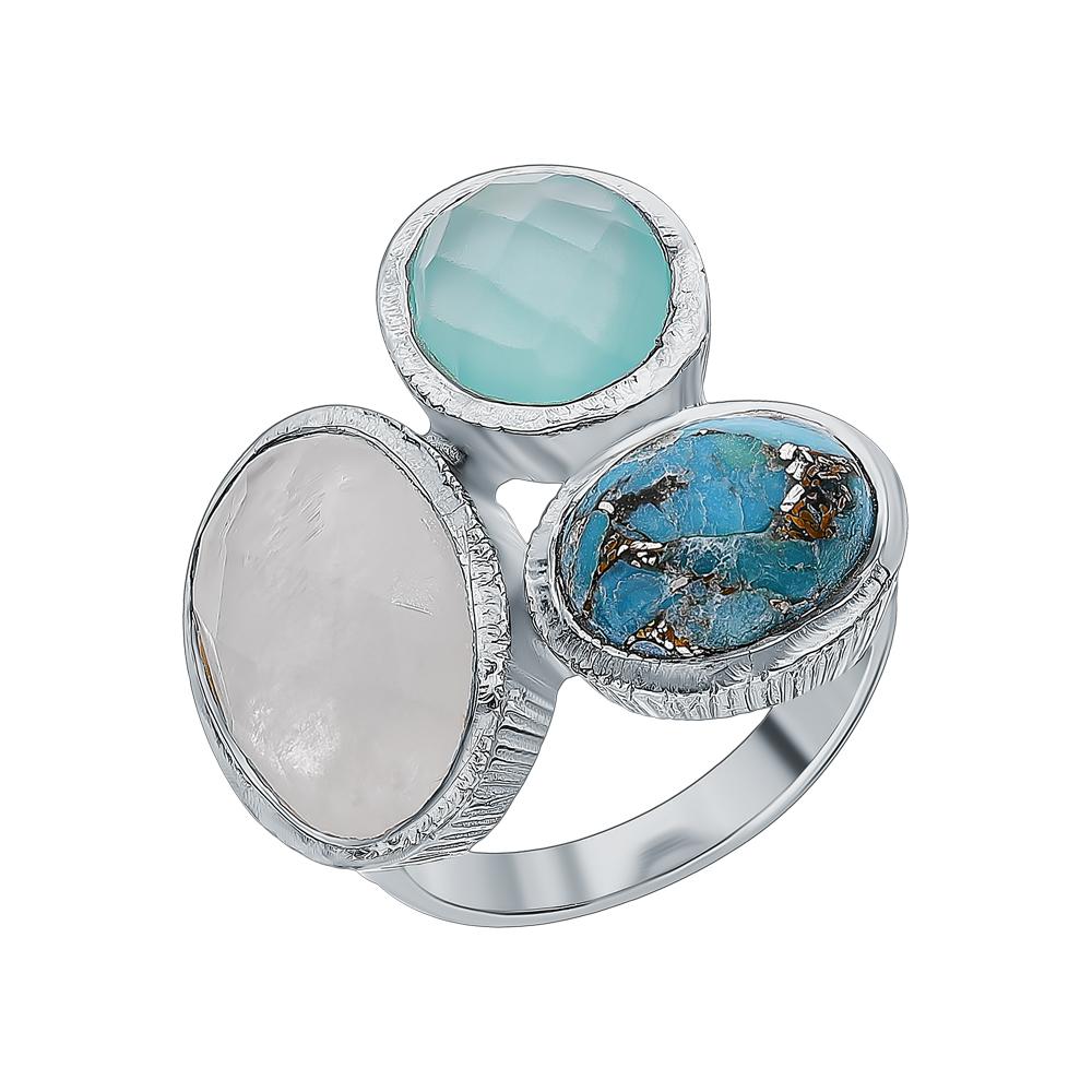 Серебряное кольцо с бирюзой, алпанитом и лунными камнями в Екатеринбурге