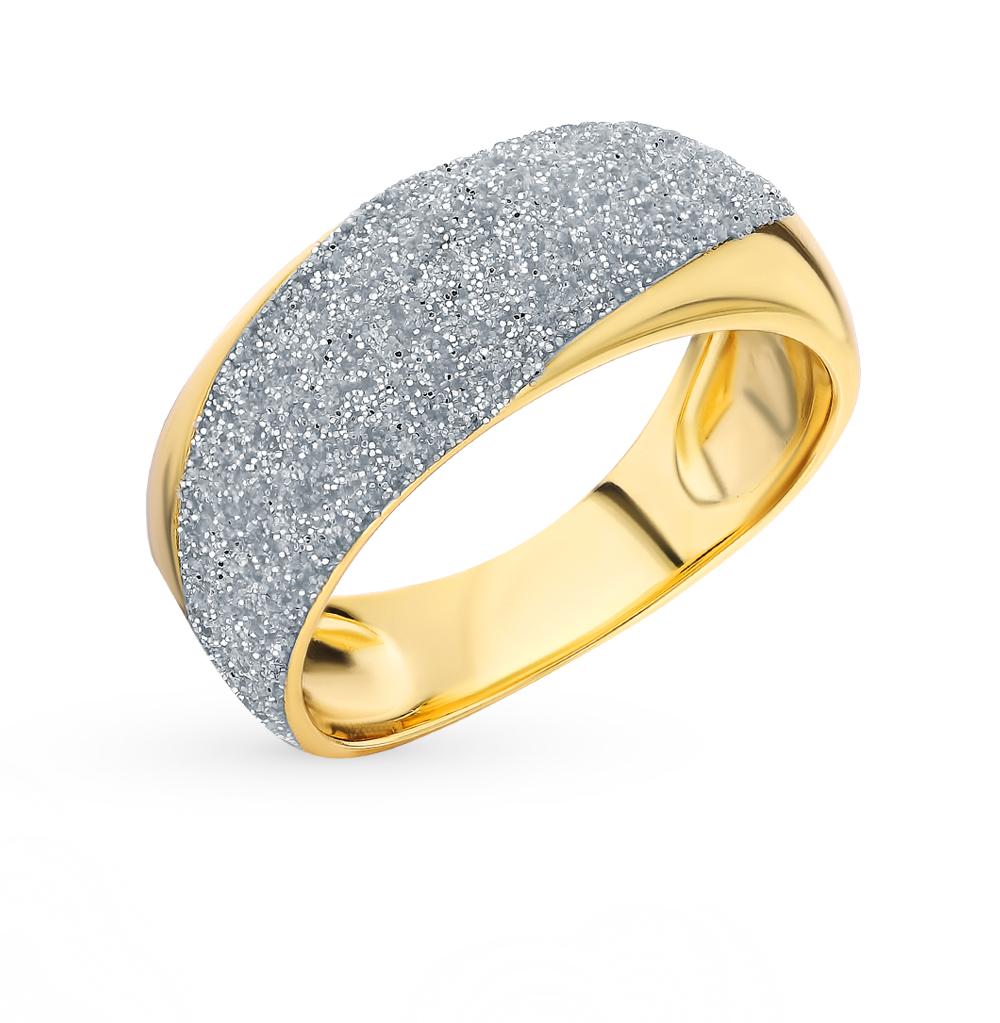 Серебряное кольцо с кристаллами в Екатеринбурге