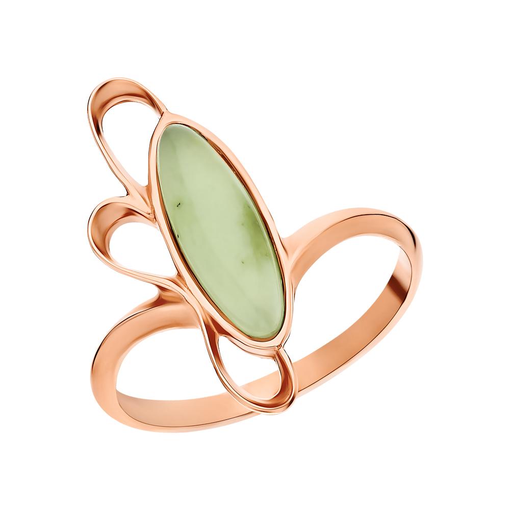 Серебряное кольцо с нефритом в Екатеринбурге