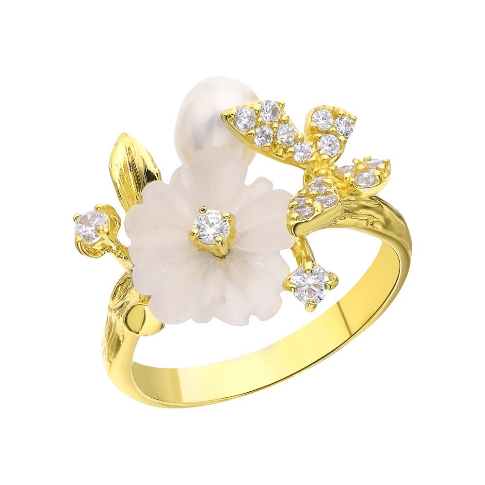Серебряное кольцо с кварцем, фианитами и жемчугами культивированными в Екатеринбурге