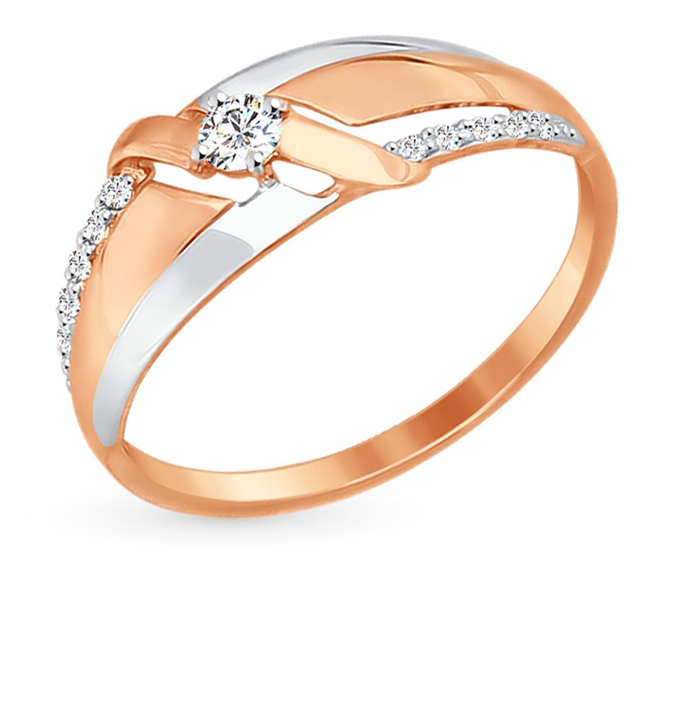 золотое кольцо с фианитами SOKOLOV 017373*