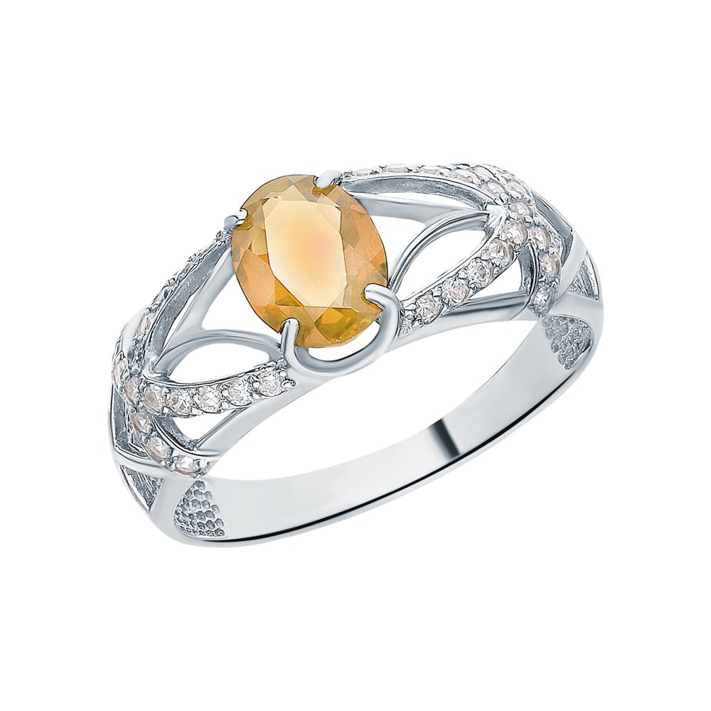 Серебряное кольцо с фианитами и цитринами в Екатеринбурге