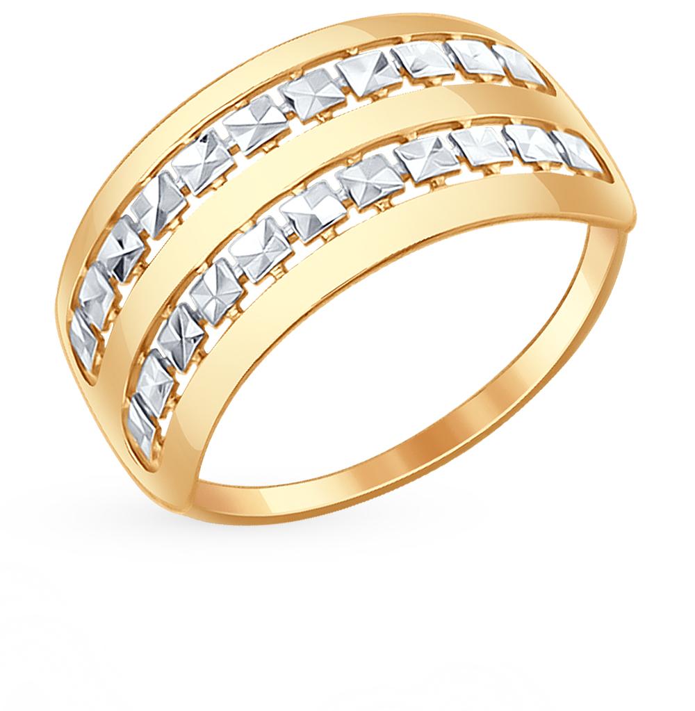 Фото «Золотое кольцо SOKOLOV 017333*»