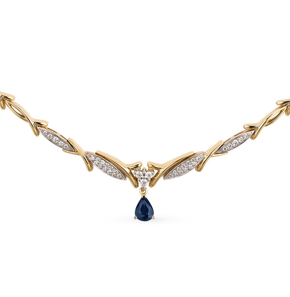 Фото «золотое колье с сапфирами и бриллиантами»