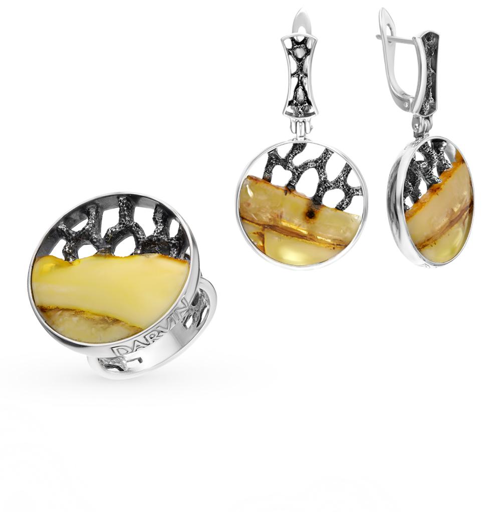 серебряный комплект с янтарем