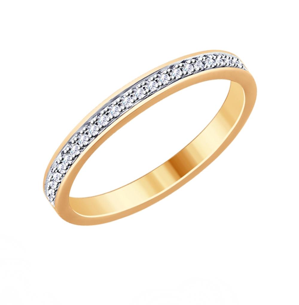 серебряное кольцо с фианитами SOKOLOV 93010750