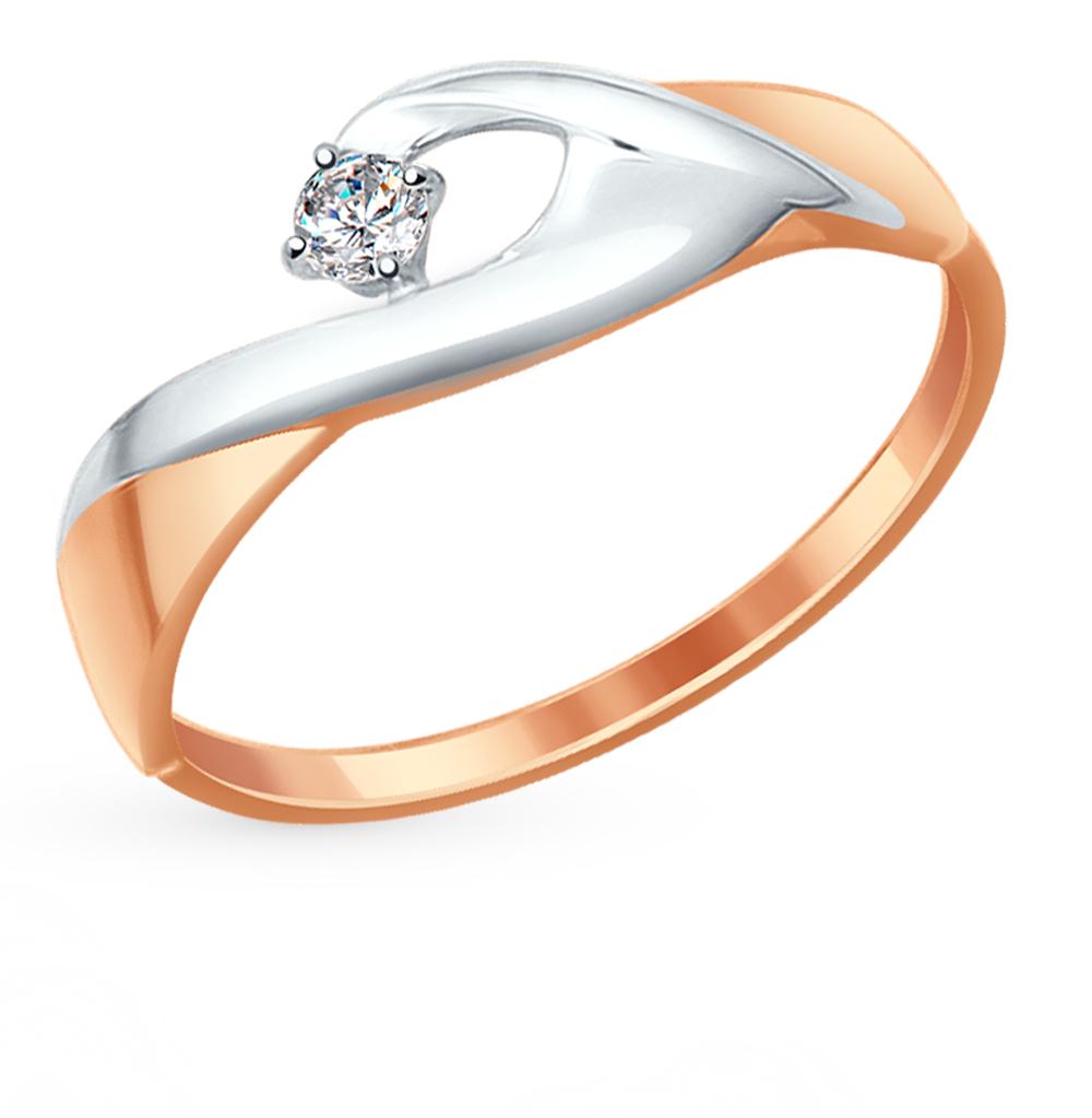 золотое кольцо с фианитами SOKOLOV 017279*