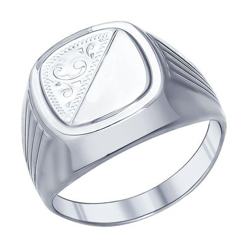 Серебряное кольцо SOKOLOV 94011506 в Екатеринбурге