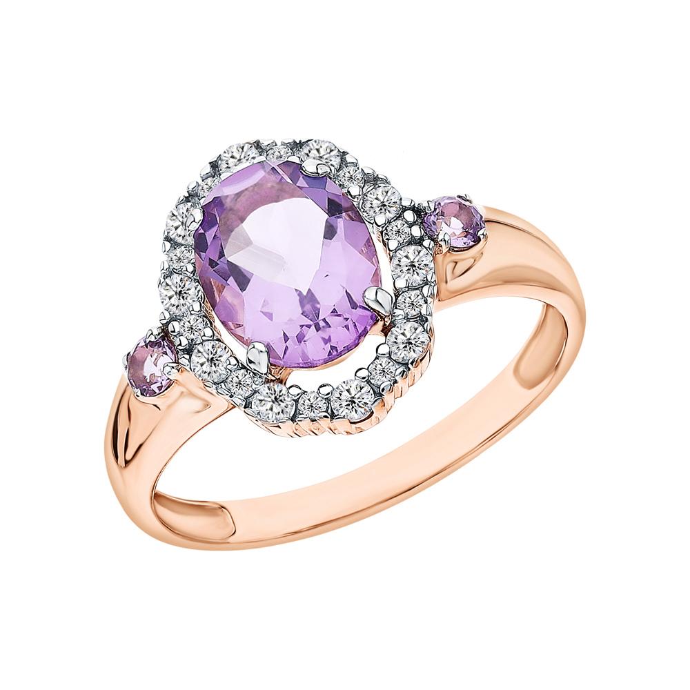 Фото «Золотое кольцо с аметистом и кубическими циркониями»