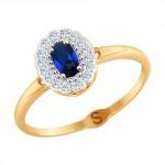 Фото «Золотое кольцо с фианитами SOKOLOV 017811*»