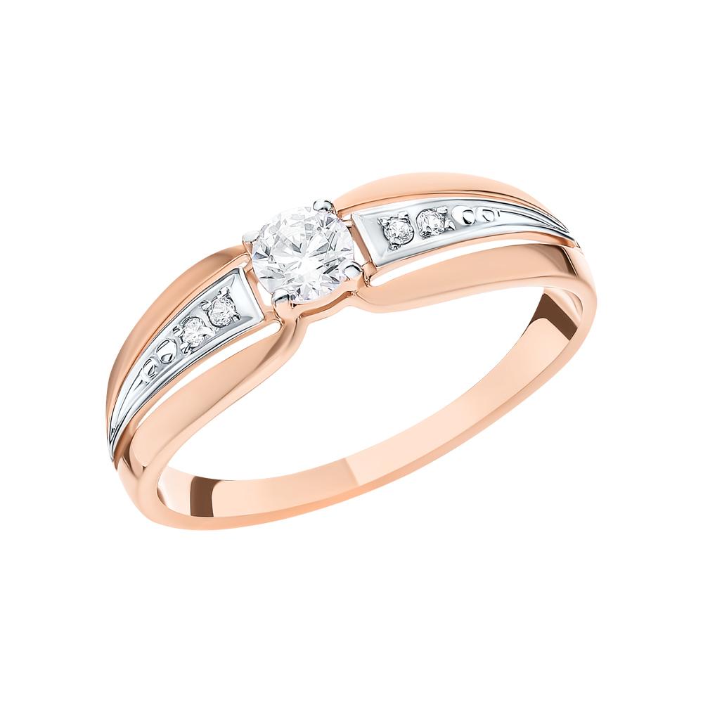 Фото «Золотое кольцо с фианитами SOKOLOV 018461*»
