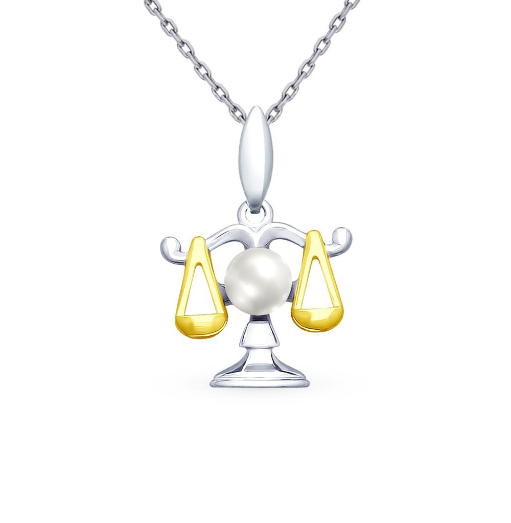 серебряная подвеска с жемчугами имитациями SOKOLOV 94032033