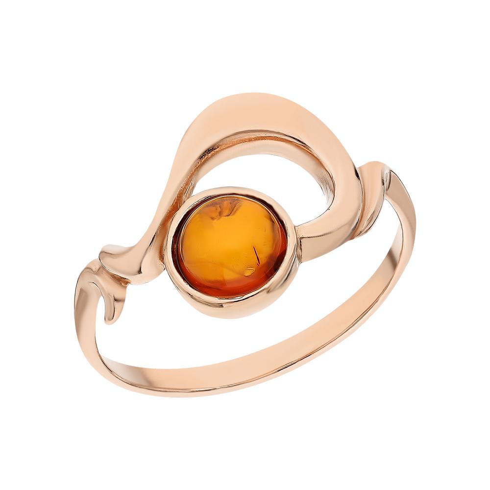Фото «Серебряное кольцо с янтарем искусственным»