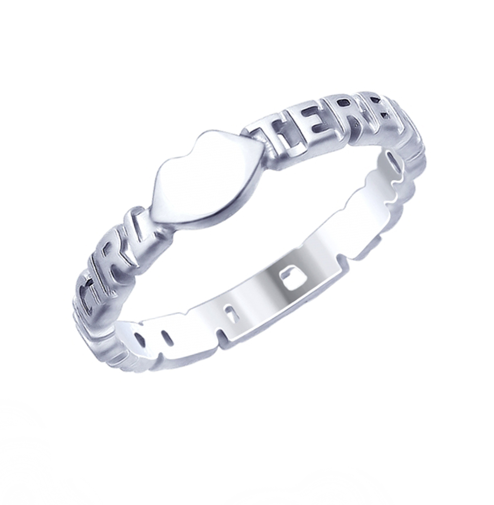 Фото «Серебряное кольцо SOKOLOV 94012662»