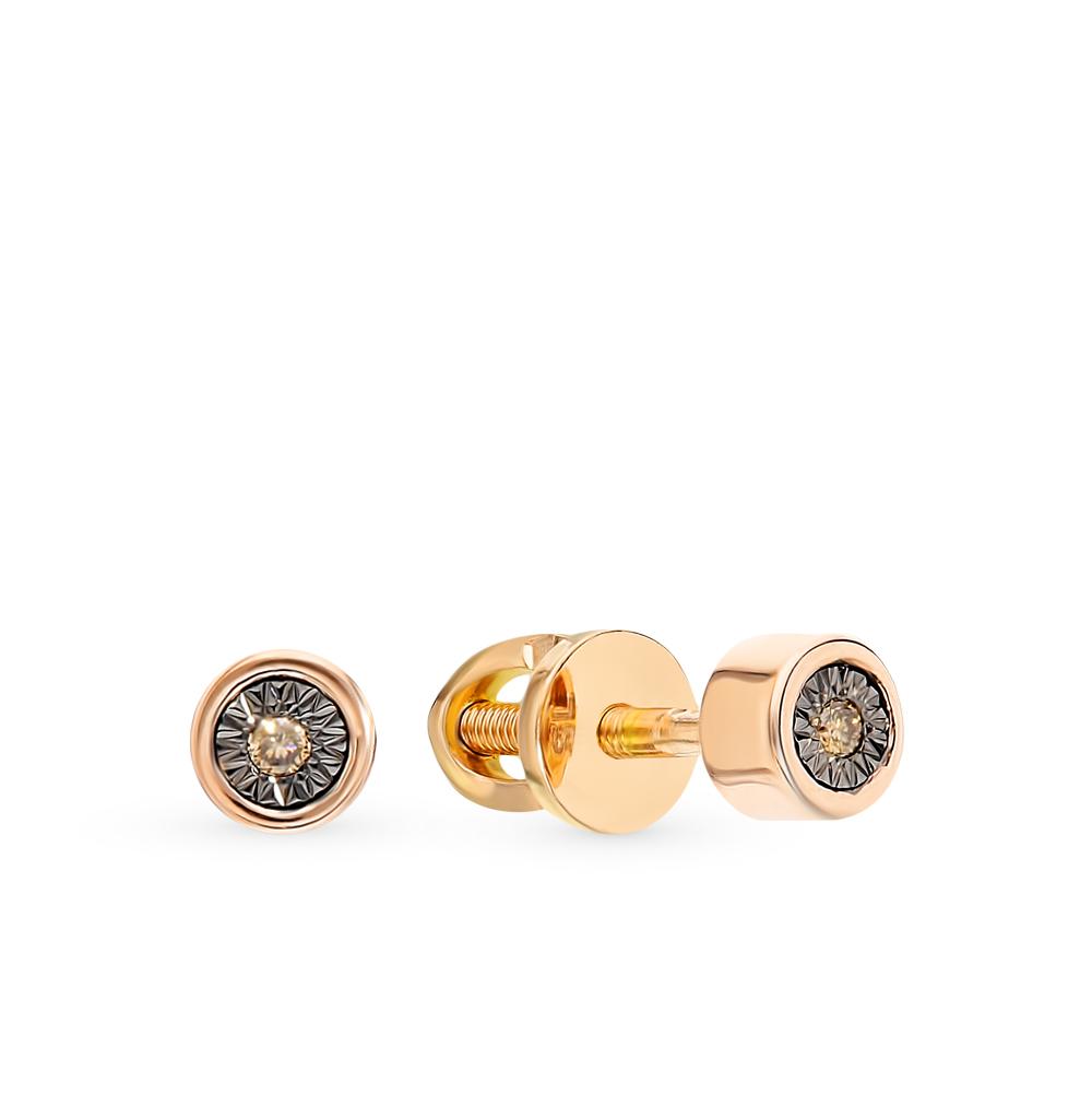 золотые серьги с коньячными бриллиантами и бриллиантами
