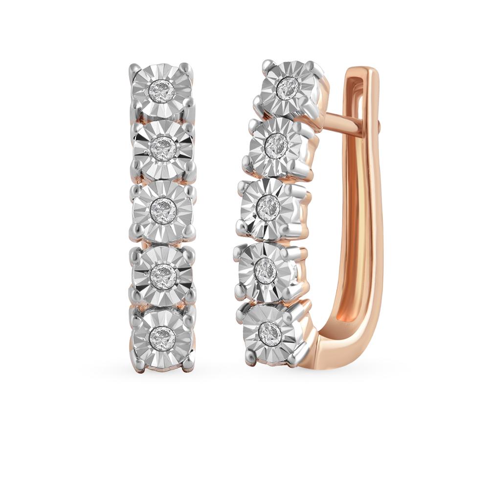 Золотые серьги с бриллиантами SUNLIGHT  красное и розовое золото 585 ... 71bf51f8053ba