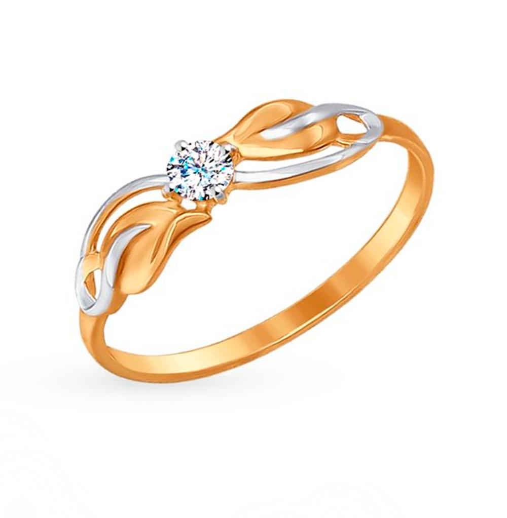 Фото «Золотое кольцо с фианитами SOKOLOV 017210»