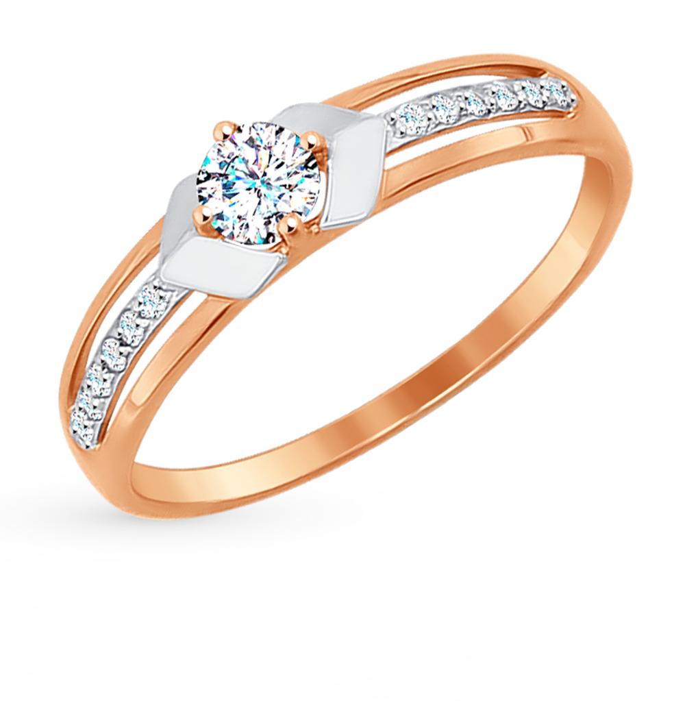 золотое кольцо с фианитами SOKOLOV 017297*