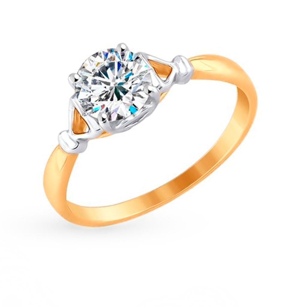 Фото «Золотое кольцо с фианитами SOKOLOV 017561»