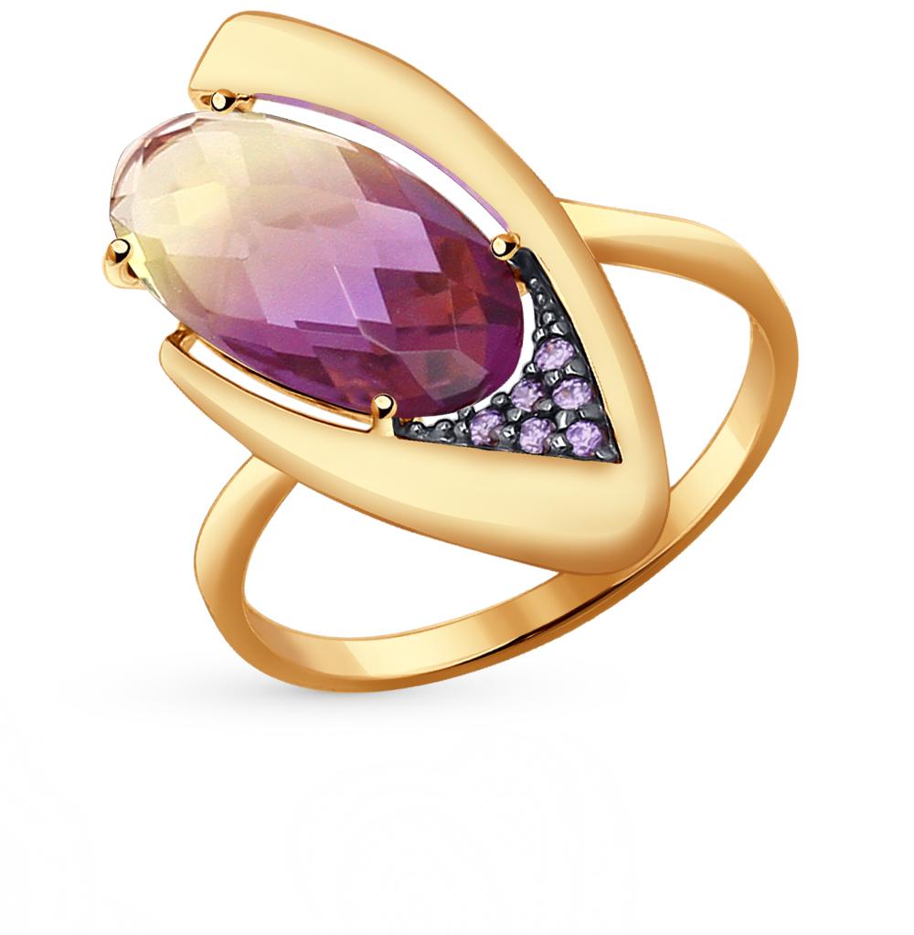 золотое кольцо с аметрином и фианитами SOKOLOV 714347*