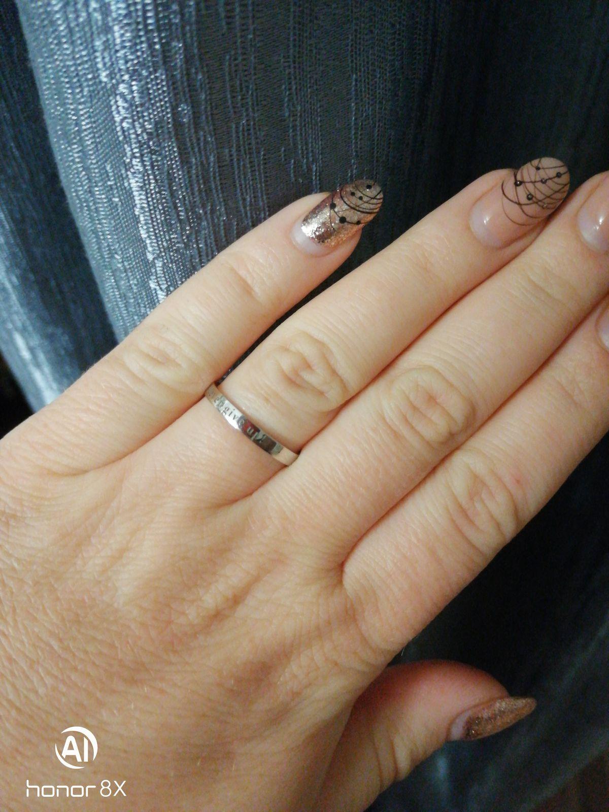 Кольцо с жизненным девизом
