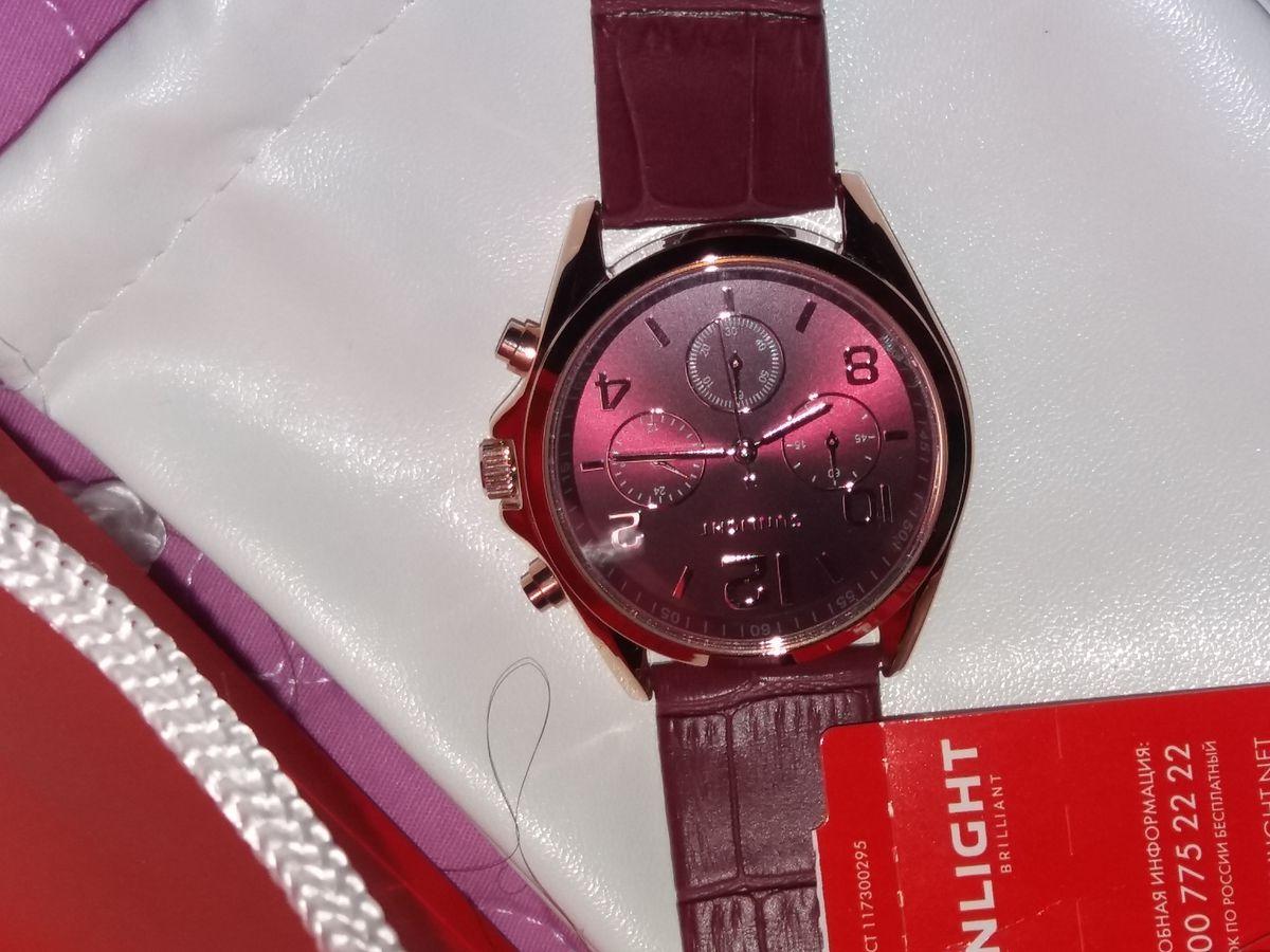 Очень симпатичные часы