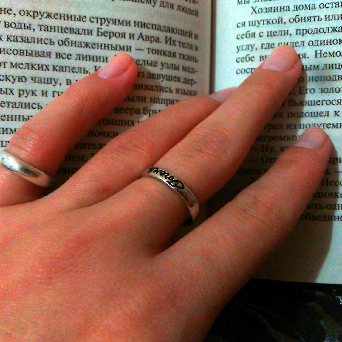 Кольцо от Sokolov