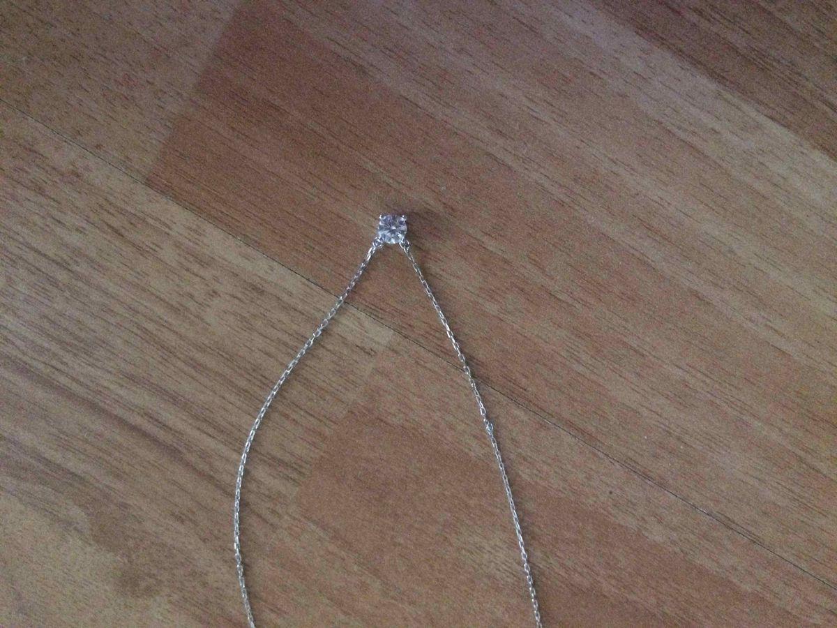 Серебрянное шейное украшение