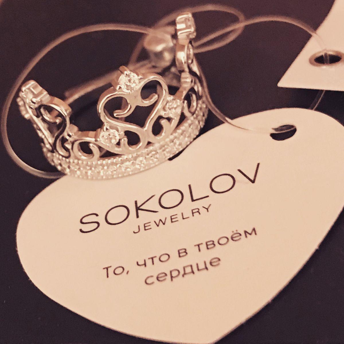 Кольцо короно