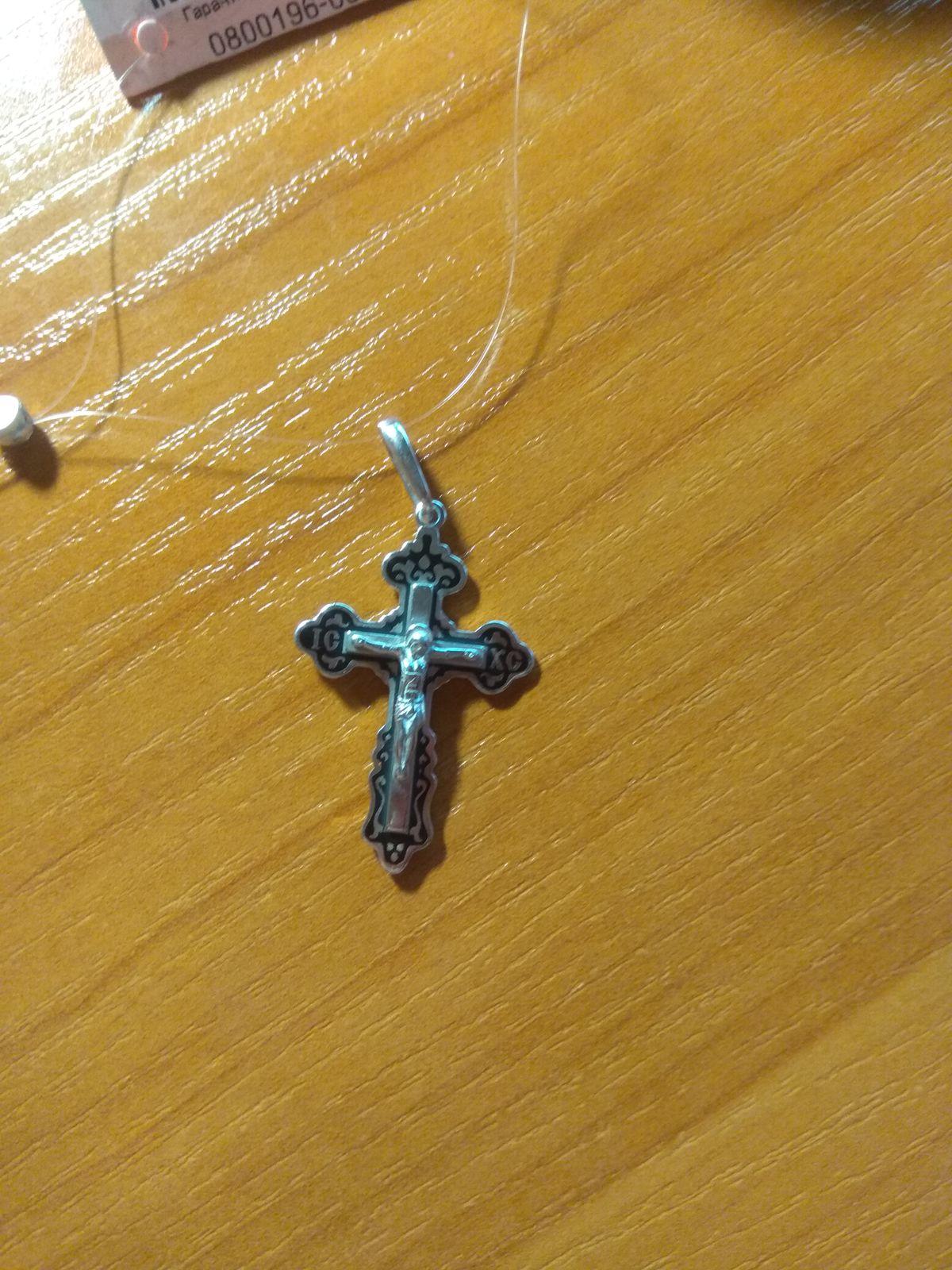 Отличный крест)