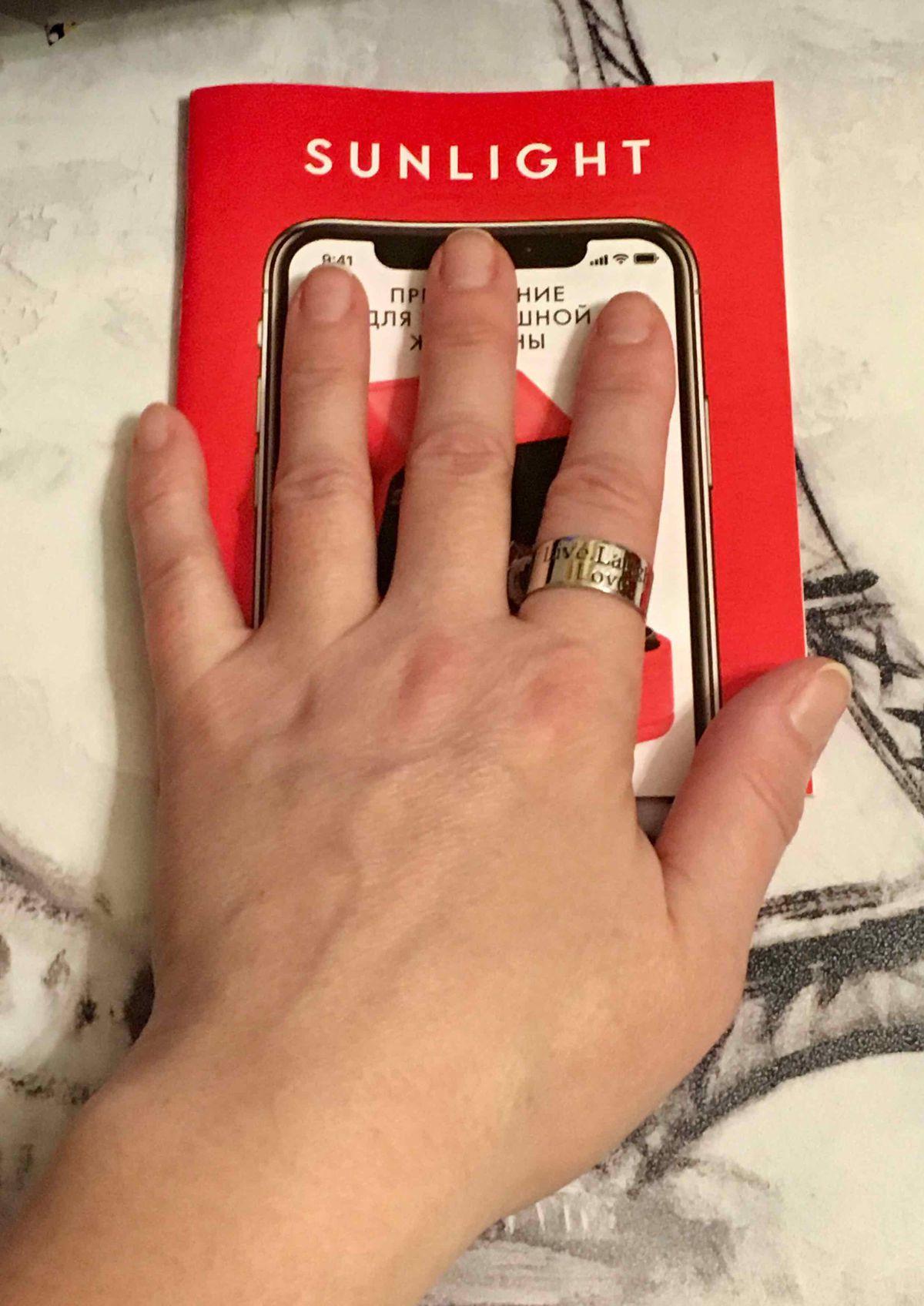 Отличное кольцо. Долго выбирала из колец этой коллекции. И вот оно!!!