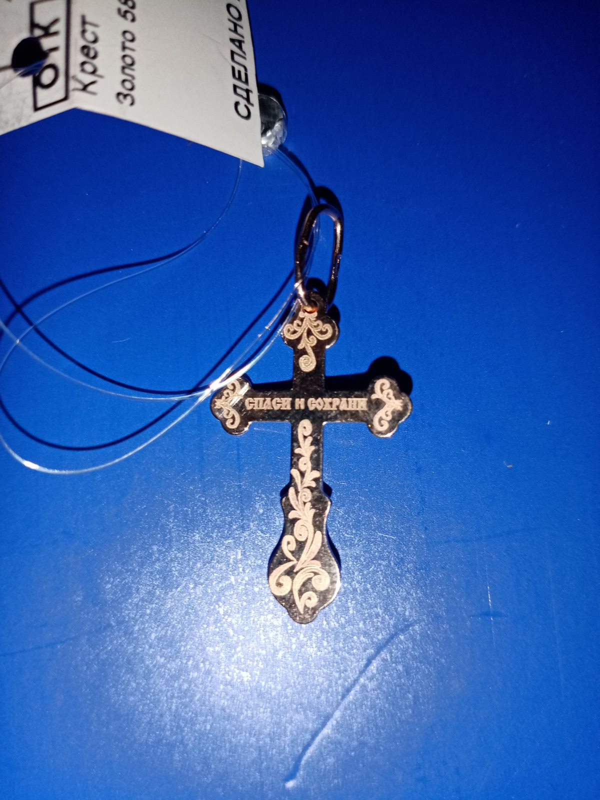 Красивый, классический крестик