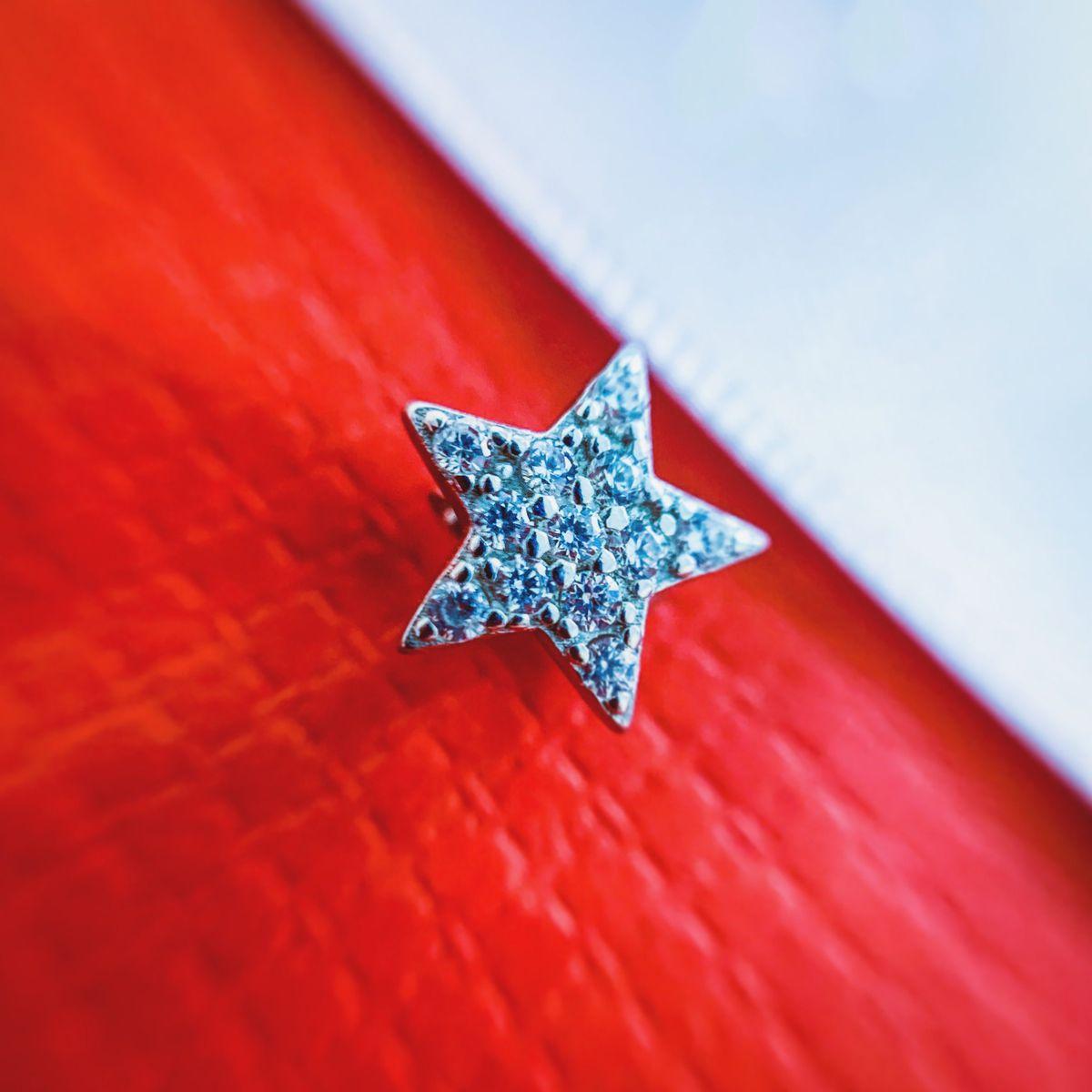 Если хочешь быть звездой...