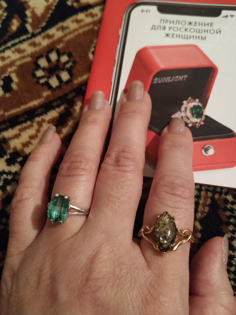 Янтарное кольцо к серьгам