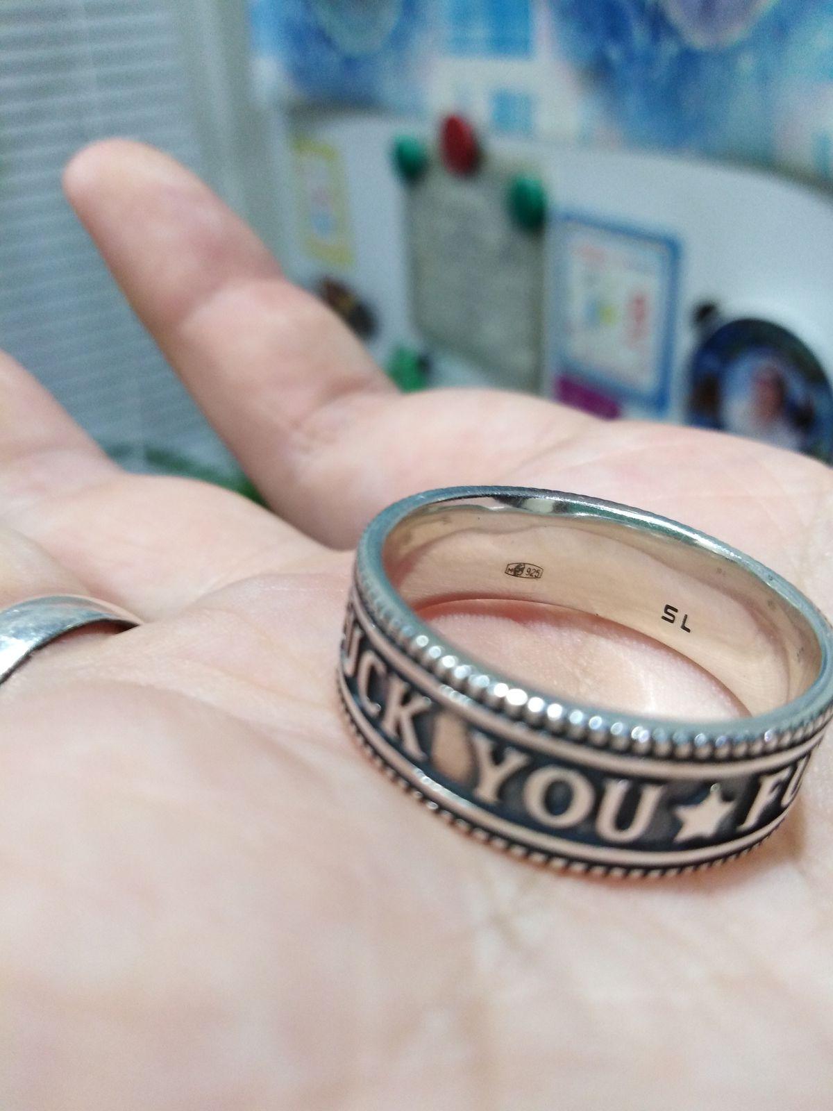 Интересно кольца