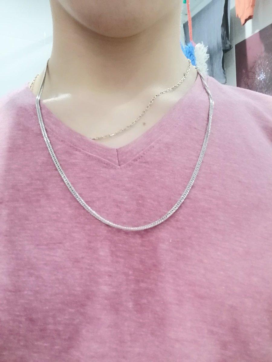 Цепь серебро