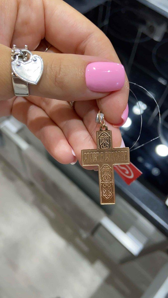 Красивый крест!