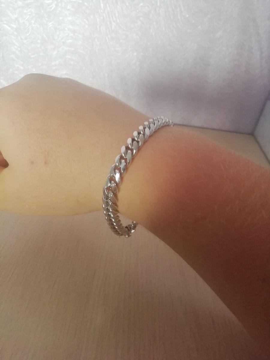 Прекрасный браслет