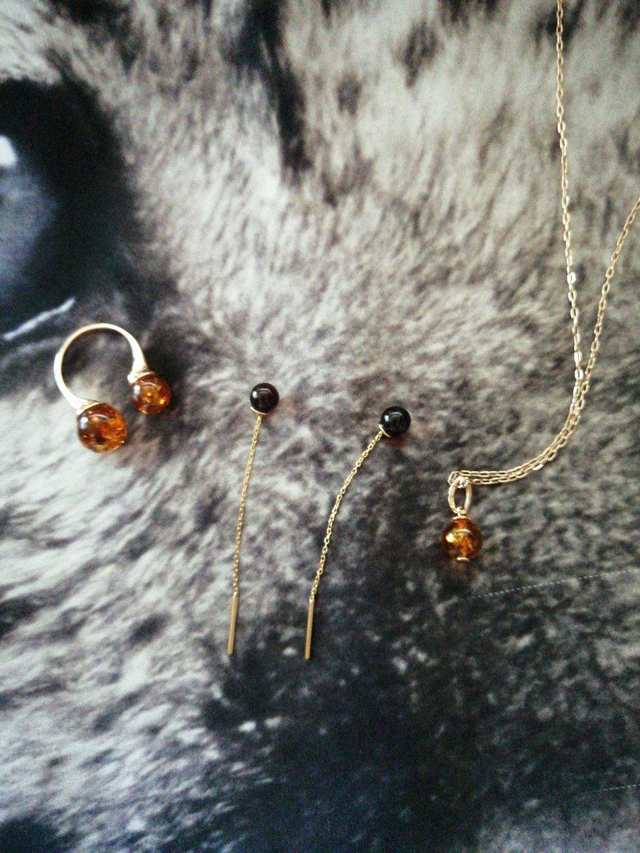 Протяжки с янтарем
