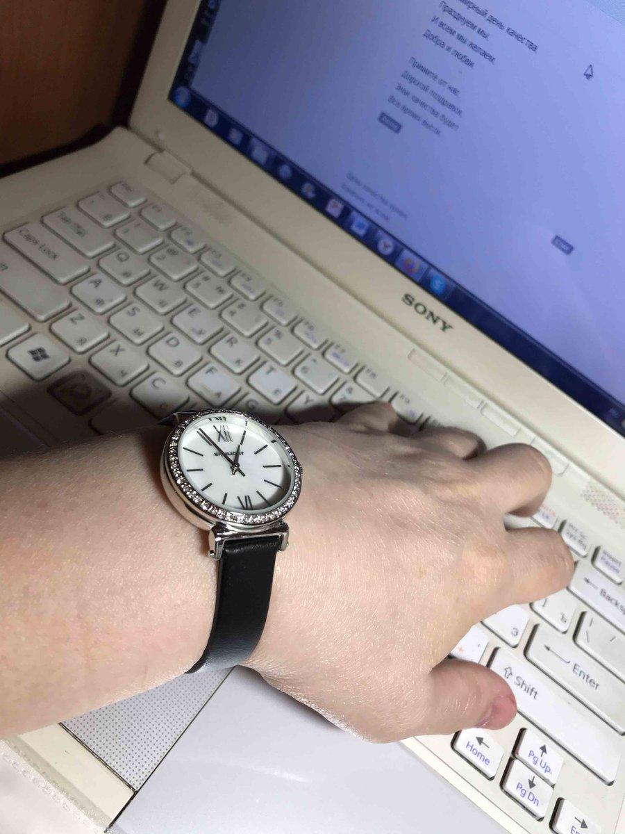 Спасибо за часы.