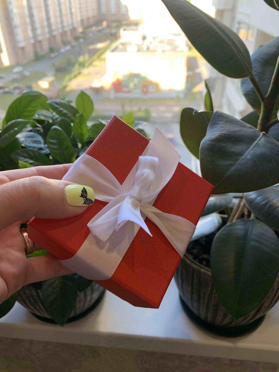 Подарок от дочки)))