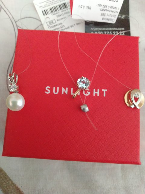 Подвески золото, серебро и бриллиант якутии